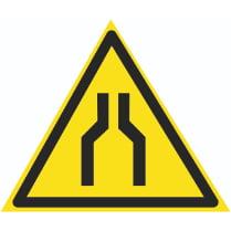 Знак «Внимание сужение проезда»