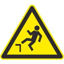 Знак «Осторожно, возможность падения с высоты»