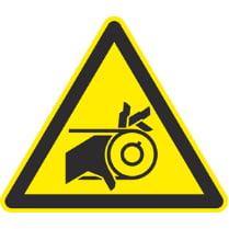 Знак «Возможно травмирование рук»