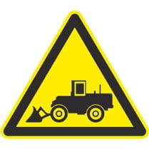 Знак «Внимание, автопогрузчик»