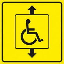 Знак «Лифт для инвалидов»