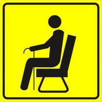 Знак «Место для инвалидов - опорников»