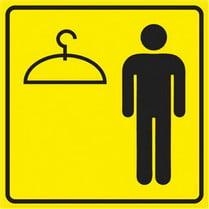 Знак «Мужская раздевалка»