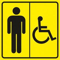Знак «Мужской туалет для инвалидов»