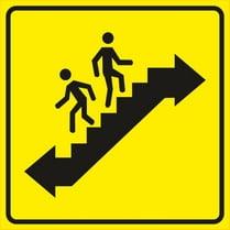 Знак «Пути эвакуации»