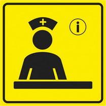 Знак «Регистратура»