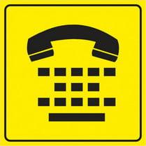 Знак «Телефон для слабослышащих»