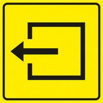 Знак «Выход из помещения»
